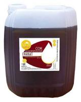 Гранат 1 кг Сок концентрат BRIX % 65